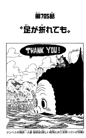 File:Chapter 785.png