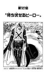 Chapter 727.png