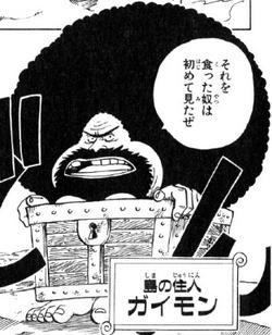 Gaimon Manga Infobox.png