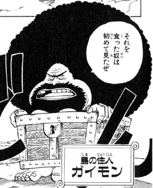 Berkas:Gaimon Manga Infobox.png