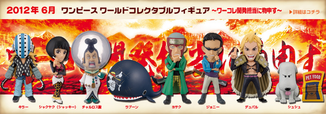 File:One Piece World Collectable Figure Character Development Poll.png
