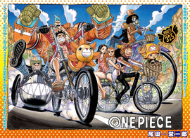 Chapter 775