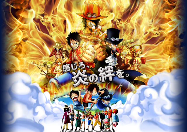 File:One Piece Premier Show 2015 Poster.png