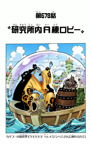 File:Chapter 678 Colored.png