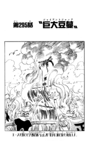 Chapter 295.png