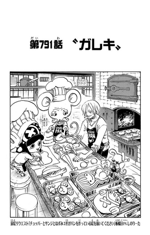 File:Chapter 791.png