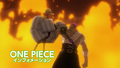 Thumbnail for version as of 07:10, January 6, 2013