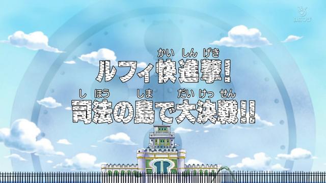 File:Episode 265.png