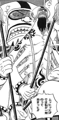 File:Ikaros Much Manga Infobox.png
