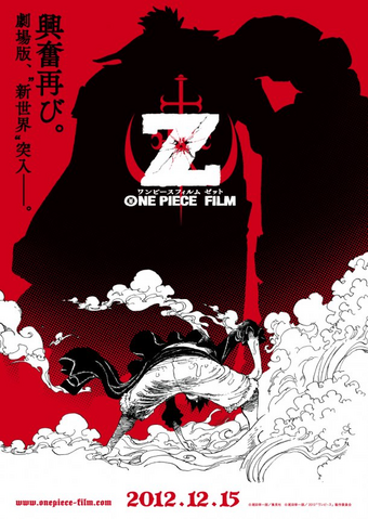 File:Film Z Alternative Poster.png