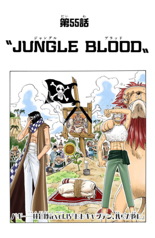 File:Chapter 55 Colored.png