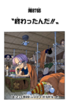 Chapter 87 Colored