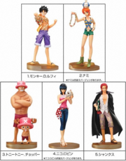 One Piece Styling Figures Treasure Gate