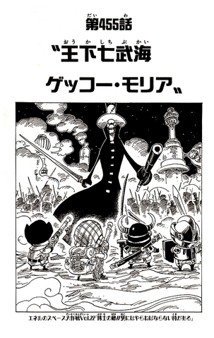 File:Chapter 455.png