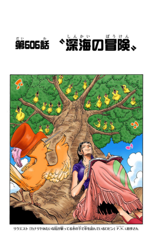 File:Chapter 606 Colored.png