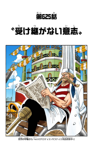 File:Chapter 625 Colored.png