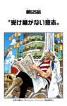 Chapter 625 Colored