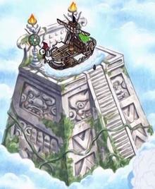 Sacrificial Altar.png