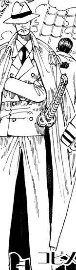 Bogard Manga Infobox
