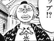 File:Kaneshiro Manga Infobox.png
