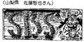 Thumbnail for version as of 19:02, November 9, 2011