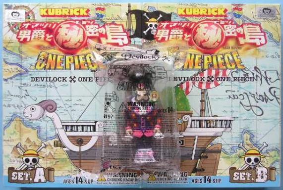 File:Kubrick-OnePieceDevilock-BaronOmatsuri.png