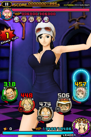 File:Nico Robin One Piece Dance Battle.png
