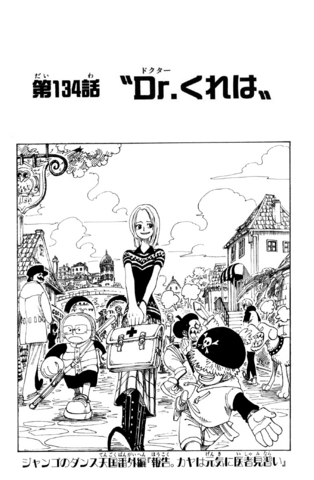 File:Chapter 134.png