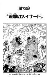 Chapter 705.png