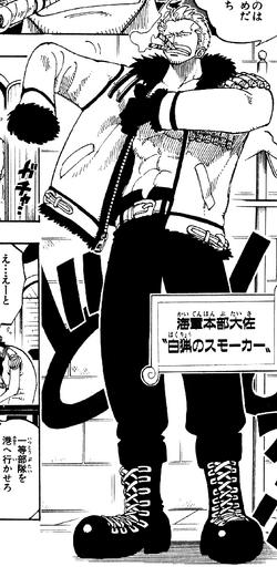 Smoker Manga Pre Timeskip Infobox