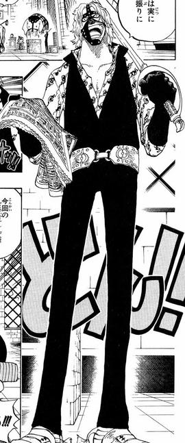Spandam Manga Pre Timeskip Infobox