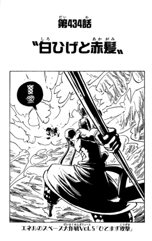File:Chapter 434.png