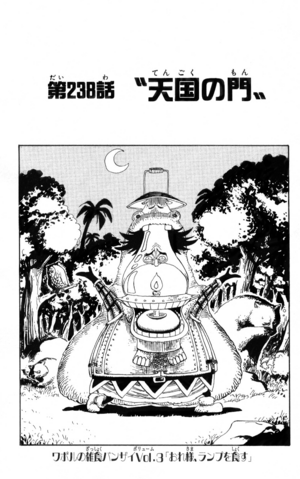 File:Chapter 238.png