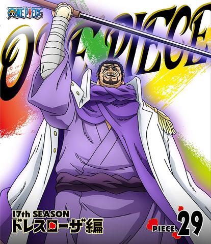 File:BD Season 17 Piece 29.png