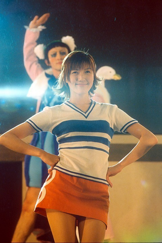 File:Chiaki Inaba Cosplays Nami.png