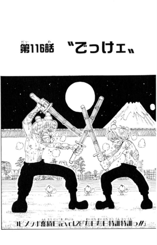 File:Chapter 116.png