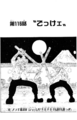 Chapter 116.png