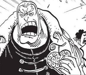 File:Diez Barrels Manga Infobox.png