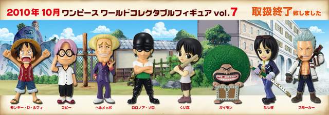 File:One Piece World Collectable Figure One Piece Volume 7.png