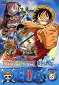 DVD S05 Piece 05