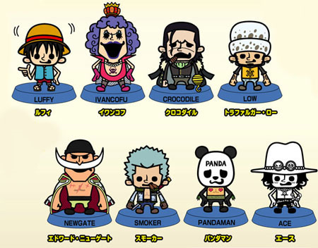 File:One Piece Panson Works Full Face Jr - Vol 4.png