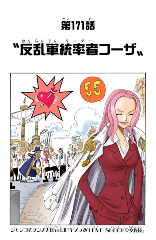File:Chapter 171 Colored.png