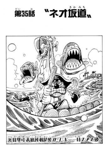 File:Chapter 35.png