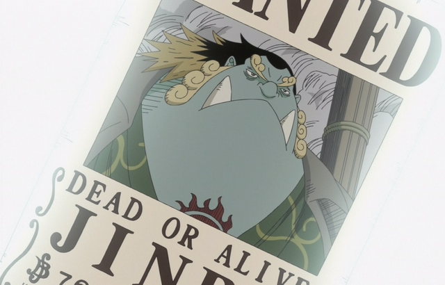 File:Jinbe's Wanted Poster.png