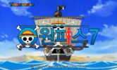One Piece Korean Logo (Season 7)