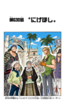 Chapter 638 Colored
