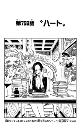 Chapter 798