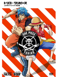 One Piece X Toriko DVD Cover.png