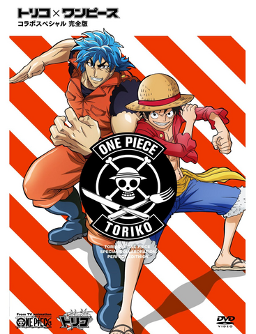 File:One Piece X Toriko DVD Cover.png