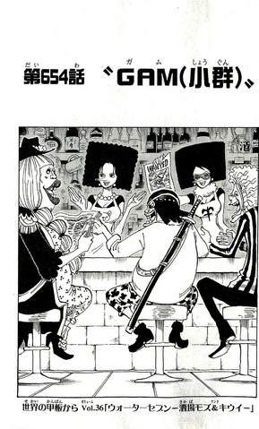 File:Chapter 654.png